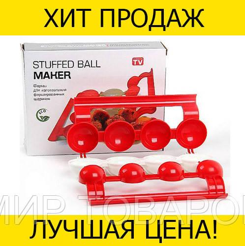Форма для изготовления мясных шариков