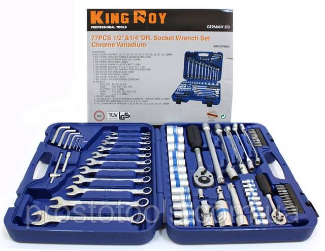 Набор инструмента 77 предметов King Roy 7382