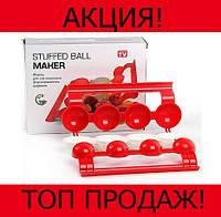 Форма для изготовления мясных шариков!Хит цена, фото 1