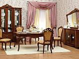 Гостиная мебель, столовые, стенки, горки, витрины