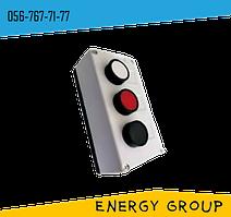 Пост кнопочный ПК-3 термопластик