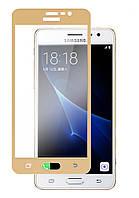 Защитное стекло AVG для Samsung J3 Pro / J3119 / J3110 полноэкранное золотое