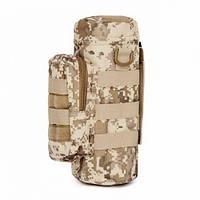 Тактическая сумка на пояс для бутылки с MOLLE 26*12см N02248 Pixel Desert