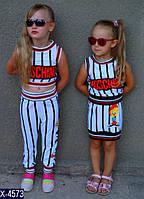 Костюм спортивный детский Moscino 104-110, 110-116, 116-122 Отличное качество трикотаж хб