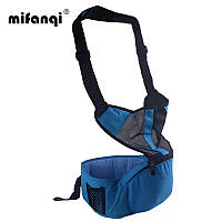 Хипсит для переноски детей с вентилируемой сеткой на спинке