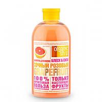 Шампунь розовый грейпфрут Блеск и Сила Organic shop Фрукты