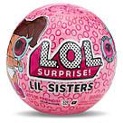 L.O.L. Surprise Lil sisters Series 4 Оригинал 100% Лол сестрички 4 сезон MGA (англ.), фото 3