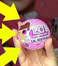 L.O.L. Surprise Lil sisters Series 4 Оригинал 100% Лол сестрички 4 сезон MGA (англ.), фото 5