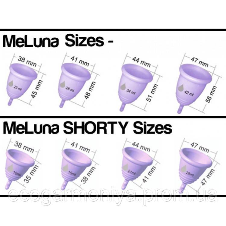 90174ffab579 ... Немецкая менструальная чаша Meluna S,M,L,XL (чашечка Мелуна), ...