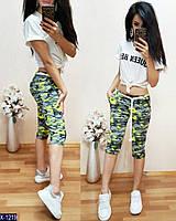 Бриджи женские супер модные