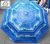 """Зонт пляжный 2.2 м с металлическими спицами """"Пальма"""""""