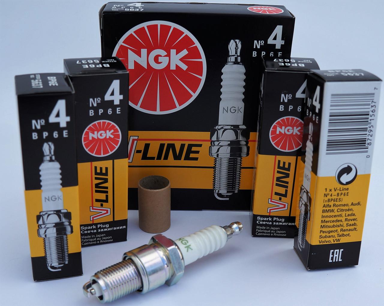 NGK 5637 Z/ündkerze