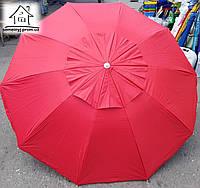 Зонт пляжный 2.8 м с пластиковыми спицами и клапаном