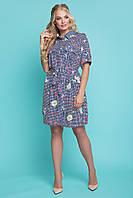 Платье рубашка Сьюзен р 52-58 синий