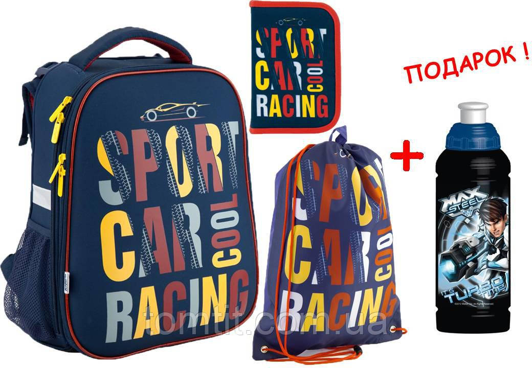 89be5d7658cc Комплект. Рюкзак школьный каркасный Car racing K18-531M-1 + пенал + сумка