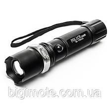 Тактический фонарь T8626, Качественный фонарь для рыбалки и дома