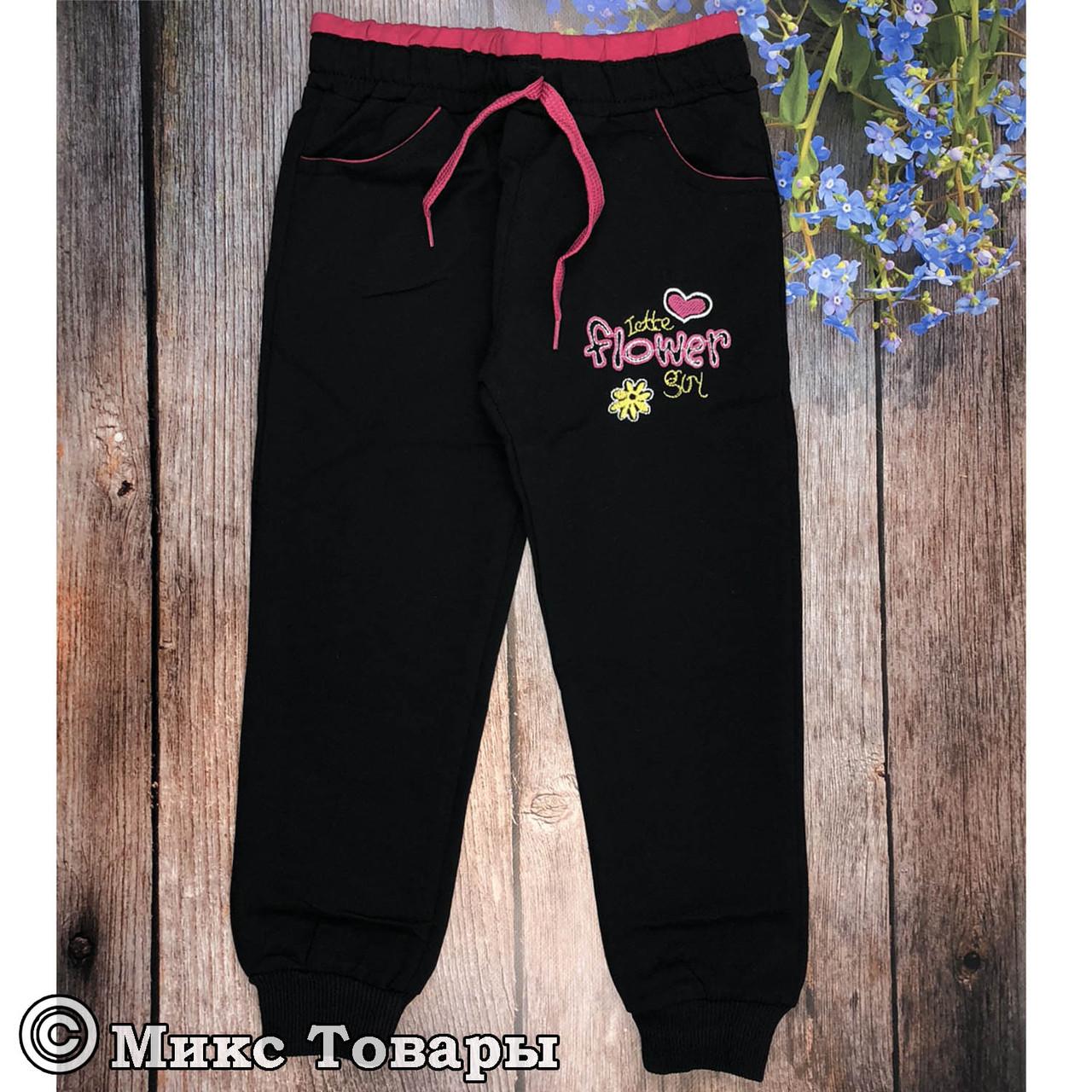 Спортивные брюки чёрного цвета для девочек Размеры: 110,116,122 см (6700-3)