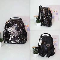 Черный рюкзак с пайетками-перевертышами для девочки 24*23*13 см, фото 1