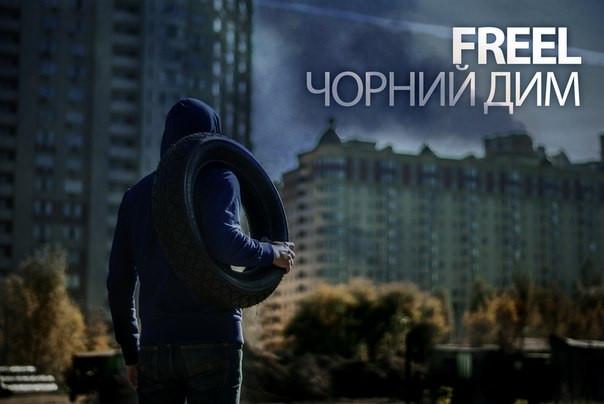 Росавовцы согреют бойцов АТО и теплом, и душой