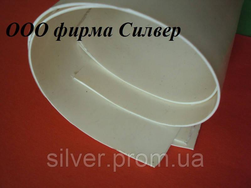 Пищевая резина белая