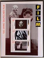 """Германия Блок """"Кино"""" 1995 г."""
