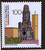 Германия  1995 г.