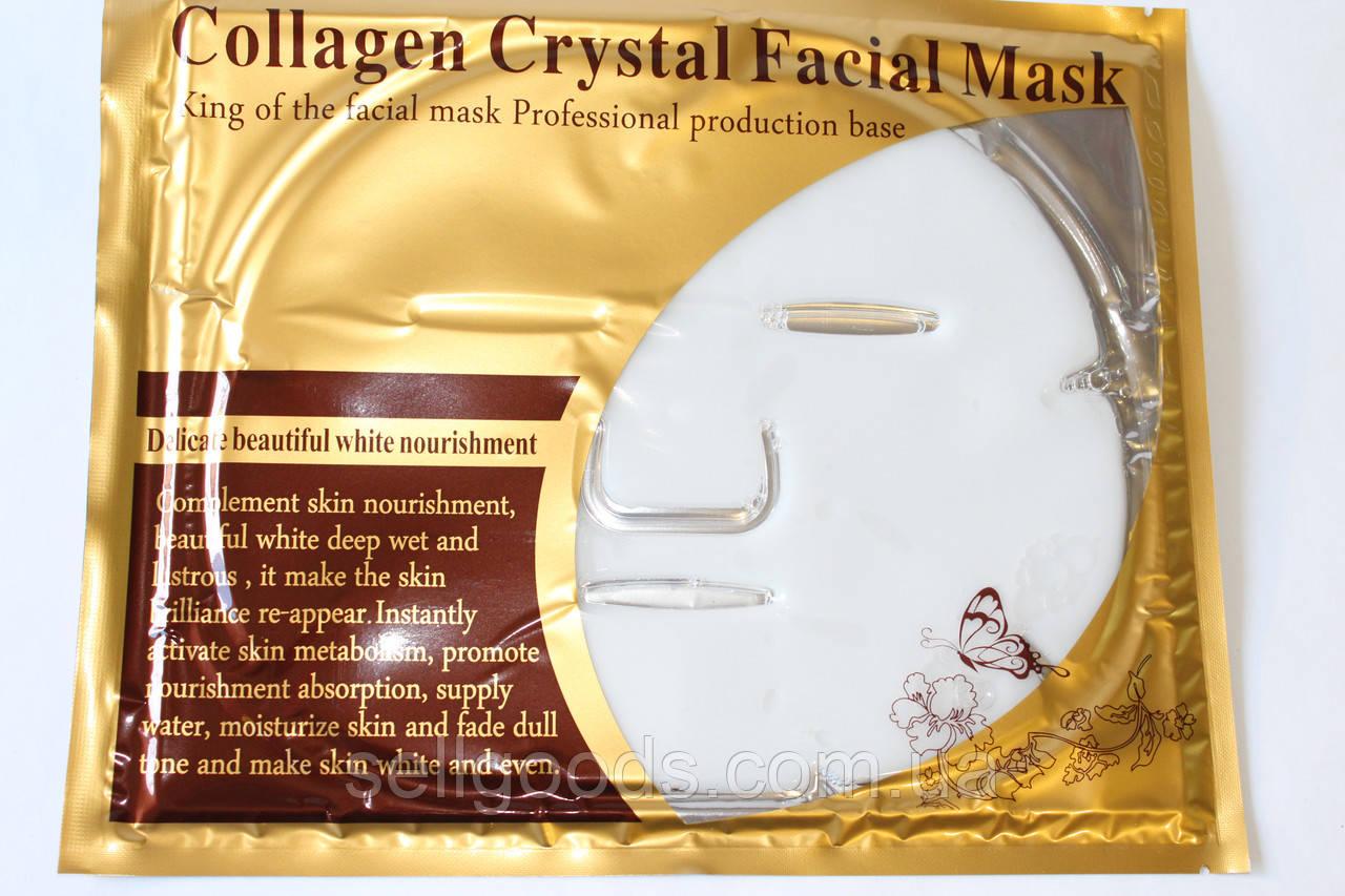 Маска для лица Collagen cristal fasial mask
