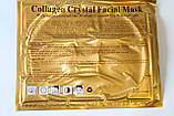 Маска для лица Collagen cristal fasial mask, фото 4