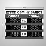 Табло курсів валют 880х680 мм, фото 2