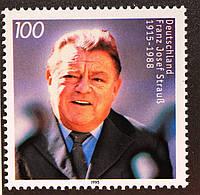 Германия. Франц Йозеф Штраус 1995 г.