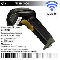 Сканер штрих-кода лазерный Prologix PR-BS-001 Wireless (1D, ручной, беспроводной)