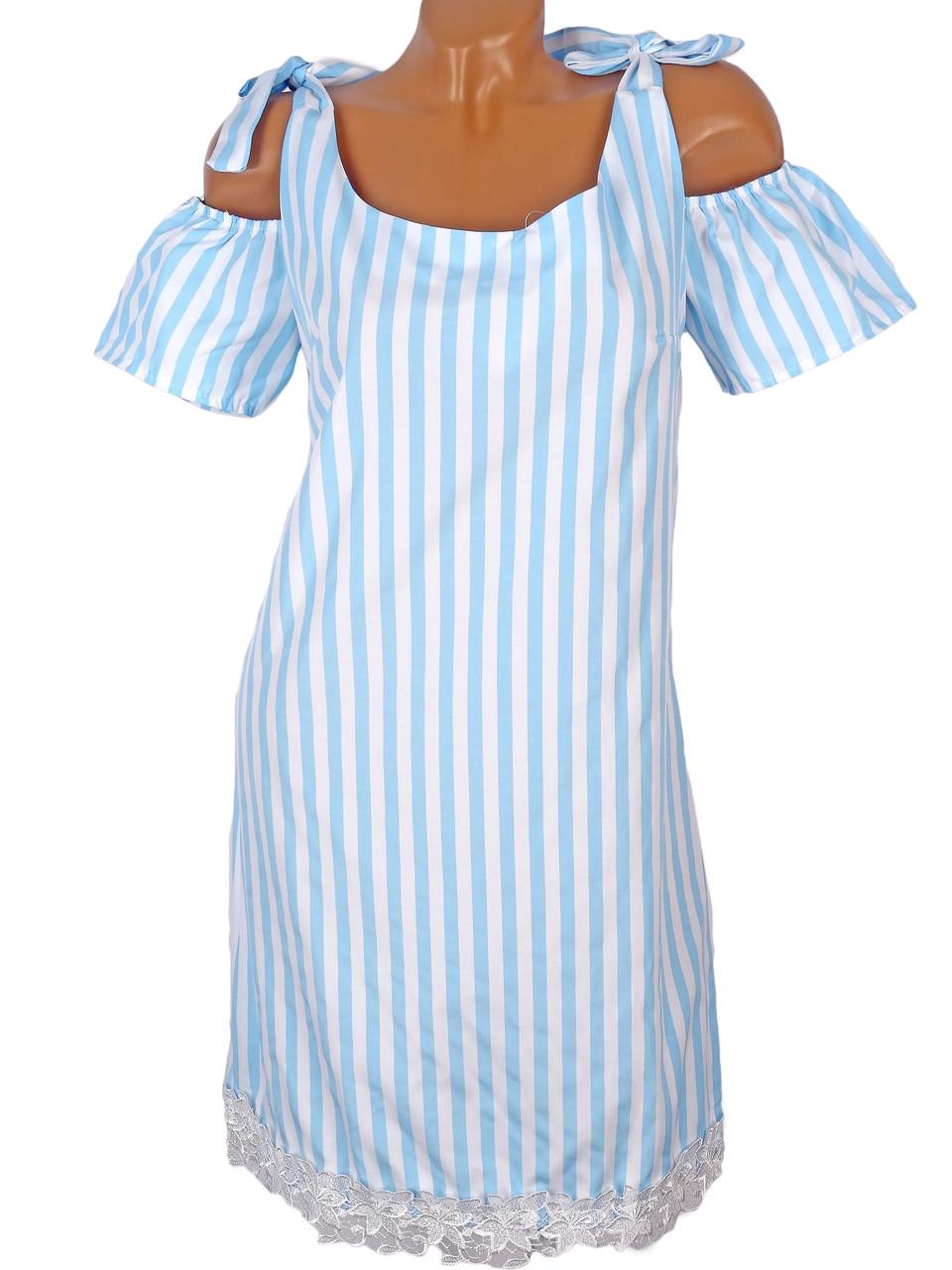 Романтичное морское платье в полоску 42