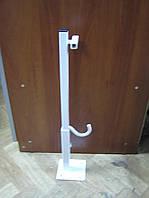 Напольный кронштейн для алюминиевых радиаторов