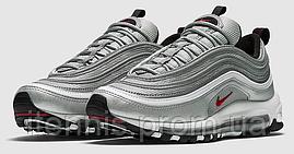 Кроссовки Nike Air Max 97 (p.41-46) NEW!