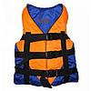 Жилет страховочный оранжево-синий Bark 70-90кг., фото 3