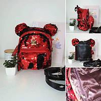 Модный рюкзак с ушками и пайетками для девочки 21*21*10 см, фото 1
