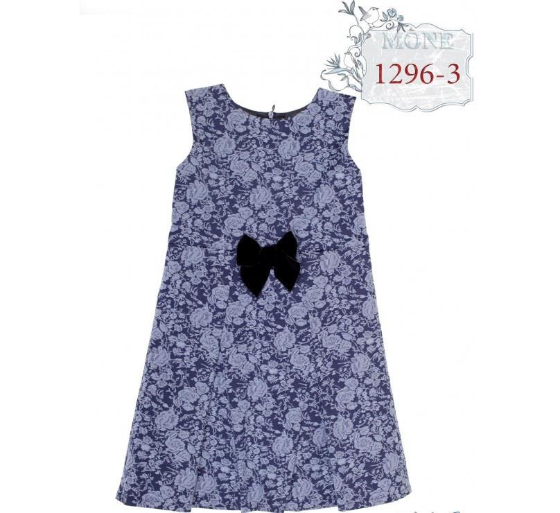 Школьное платье (синее) р-р 122
