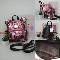 Розовый рюкзак с ушками и пайетками-перевертышами  для девочки 21*21*10 см, фото 1