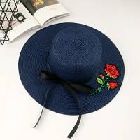 Шляпа женская летняя с Розой широкими полями и лентой синяя