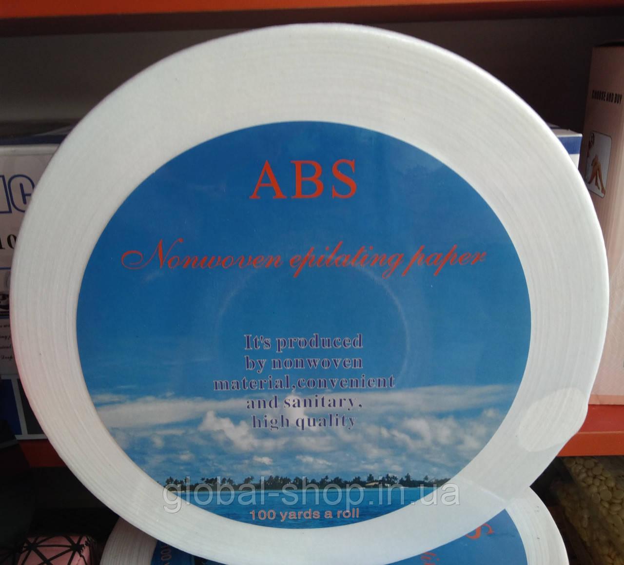 Бумага для депиляции в рулоне 100 метров ABS