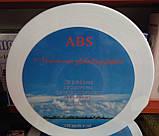 Бумага для депиляции в рулоне 100 метров ABS, фото 2