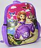 Рюкзак для девочки Принцеса София 00088