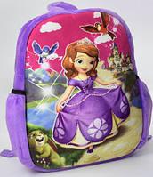 Рюкзак для девочки Принцеса София 00088, фото 1