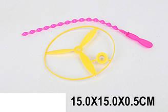 Запускалка C013 (1697669) в пакеті, 15*15*0,5 см