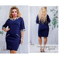 Платье женское большого размера летнее 187 льняное приталенное R-17838 синий