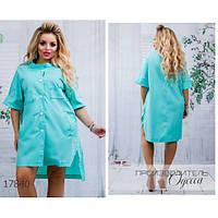 Платье женское большого размера летнее-рубашка 178 асимметричное R-17840 ментоловый