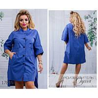 Платье женское большого размера летнее-рубашка 178 асимметричное R-17846 синий