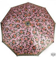 Зонт розовый женский автомат AIRTON