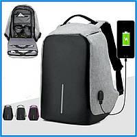 Рюкзак Bobby для ноутбука 15,6 с системой анти-вор и usb выходом для павербанка