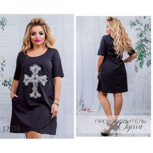 6ccf29da699 Платье женское большого размера летнее 5112 украшено вышивкой с пайетками  R-17934 черный